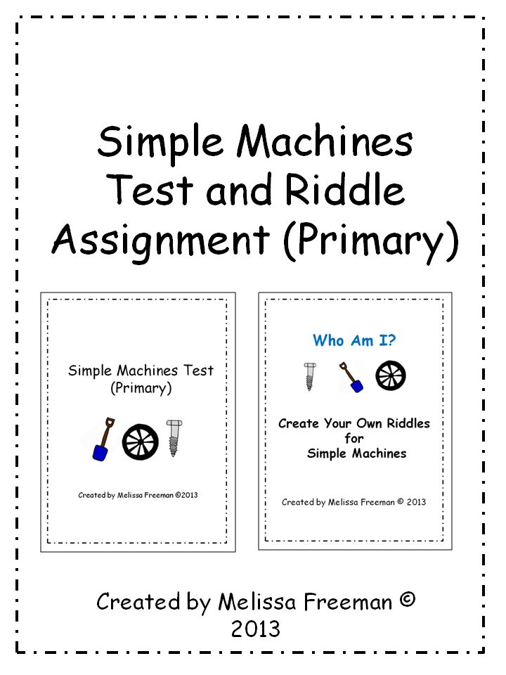 pulleys test instructions answers